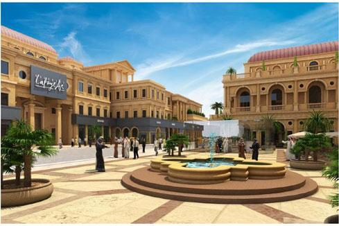 AOTO Simplifies Your Shopping Experience at Doha Galeries!