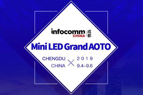 AOTO Sincerely Invites You to Join 2019 InfoComm Chengdu