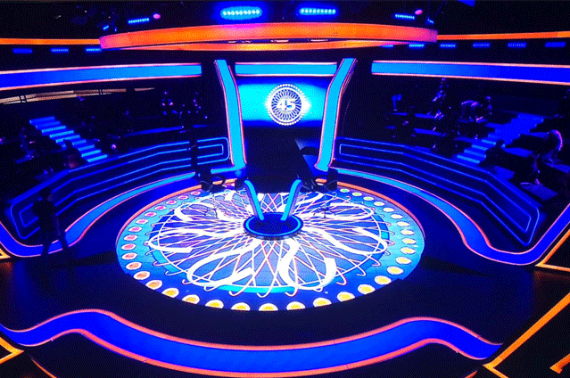 Turkey TV Studio