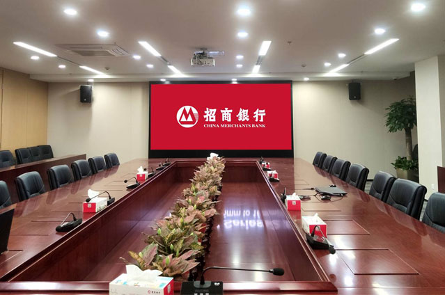 China Merchants Bank, H.O. Shenzhen, China