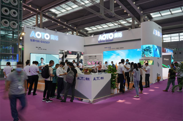 AOTO Multiple System Solution Unveiled at LED China
